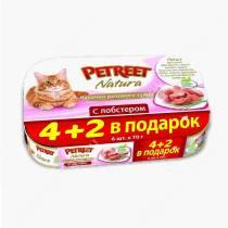Консервы Petreet Multipack кусочки розового тунца с лобстером, 70 г 4+2 в ПОДАРОК