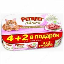 Консервы Petreet Multipack  кусочки розового тунца, 70 г 4+2 в ПОДАРОК
