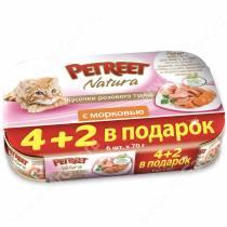 Консервы Petreet Multipack кусочки розового тунца с морковью, 70 г 4+2 в ПОДАРОК