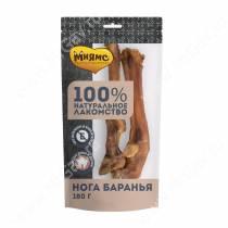 Лакомство Мнямс для собак Нога баранья, 180 г