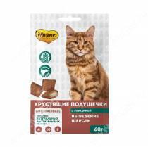 Лакомство Мнямс Pro Pet хрустящие подушечки для кошек с говядиной: выведение шерсти, 60 г