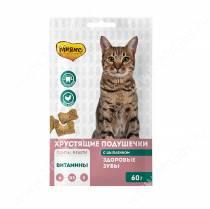 Лакомство Мнямс Pro Pet хрустящие подушечки для кошек: здоровые зубы, 60 г