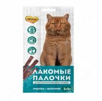 Лакомство Мнямс Pro Pet палочки для стерилизованных кошек с цыпленком и индейкой, 13,5 см, 3 шт.