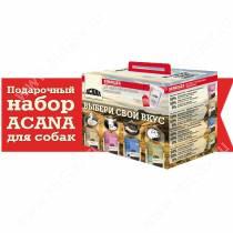 """Набор Acana для собак """"Выбери свой вкус"""" 4*340 г"""