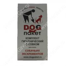 Набор бумажных пакетов для уборки за собакой, 60 шт