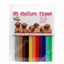 Набор ошейников для щенков 4Pups, 35*1 см, 12 цветов