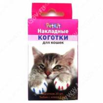 Накладные когти для кошек PetKit, M, прозрачные