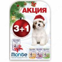 Новогодний набор для собак Monge 3+1