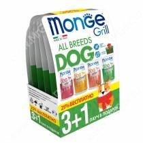 Новогодний набор для собак Monge Grill 3+1 2020-2021