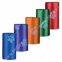 Пакеты для уборки за собаками Trixie, 3 л, 8 рулонов по 20 шт., цветные