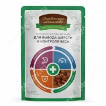 Пауч Деревенские лакомства для выведение шерсти и контроля веса с телятиной, 85 г