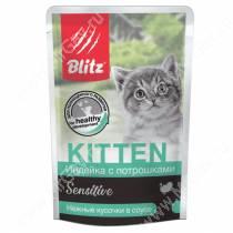 Пауч для котят Blitz индейка с потрошками, 85 г