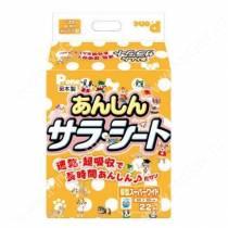 Пеленки японские 5-ти слойные Ультра, 60 см*90 см, 22 шт.