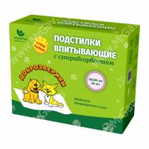 Пеленки впитывающие Доброзверики с суперабсорбентом, 60 см*90 см, 30 шт.