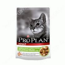 Pro Plan Adult Cat (Ягненок в желе), пауч, 85 г