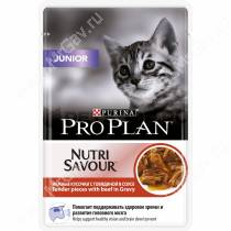 Pro Plan Junior Cat (Говядина в соусе), пауч, 85 г