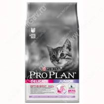 Pro Plan Junior Delicat Cat (Индейка), 0,4 кг