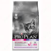 Pro Plan Junior Delicat Cat (Индейка), 1,5 кг