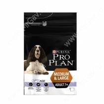 Pro Plan Medium&Large Adult 7+ (Курица с рисом), 3 кг