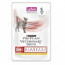 Pro Plan PVD Feline DM Diabetes (Говядина), 85 г