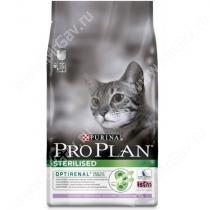 Pro Plan Sterilized Cat (Индейка), 1,5 кг