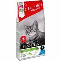 Pro Plan Sterilized Cat (Кролик), 1,9 кг АКЦИЯ 0,4 кг в подарок