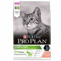 Pro Plan Sterilized Cat (Лосось), 0,4 кг