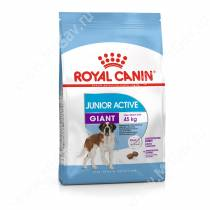 Royal Canin Giant Junior Active, 15 кг