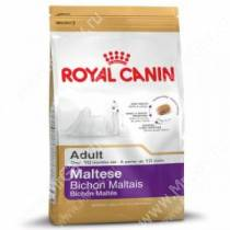 Royal Canin Maltese, 1,5 кг