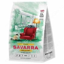 Savarra Cat Indoor с уткой