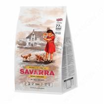 Savarra Kitten с индейкой