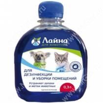 Средство для дезинфекции для животных Лайна, концентрат, 0,3 л