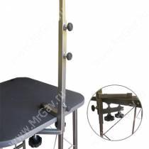 Стойка-кронштейн для стола для груминга Данко, 1 м