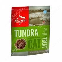 Сублимированное лакомство для кошек Orijen TUNDRA, 45 г