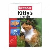 Витамины Beaphar Kitty`s протеин, 75 шт.