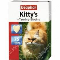 Витамины Beaphar Kitty's таурин+биотин, 75 шт.