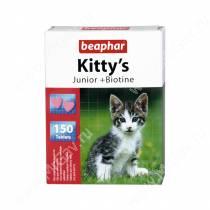 Витамины Beaphar Kitty's юниор, 150 шт.
