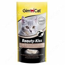 Витамины для кошек Gimcat Beauty-Kiss, цинк + биотин, 40 шт.