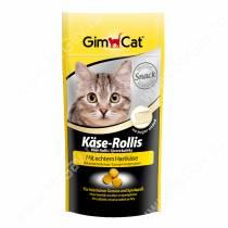 Витамины для кошек Gimcat Kase-Rollis, сырные шарики, 40 г