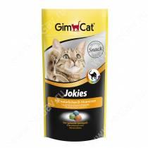 Витамины GimCat Jokies разноцветные шарики, 40 г