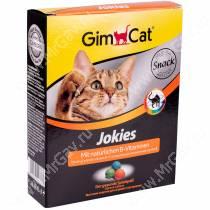 Витамины GimCat Jokies разноцветные шарики, 520 г