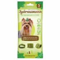 Зубочистики Авокадо для собак мелких пород, 5 шт.*35 г