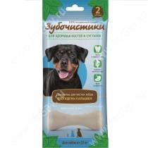 Зубочистики Кальциевые для собак крупных пород, 2 шт.*105 г