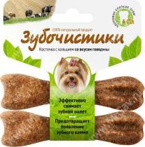 Зубочистики Косточки со вкусом говядины для собак мелких пород, 2 шт.*18 г