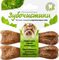 Зубочистики Косточки со вкусом морских водорослей для собак мелких пород, 2 шт.*18 г