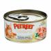 Консервы Petreet куриная грудка с тунцом